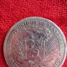 Monedas antiguas de América: MONEDA DE ESTADOS UNIDOS DE VENEZUELA - GRAM. 25 - 1935 - BOLIVAR LIBERTADOR - LEY 900. Lote 177850877