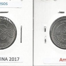 Monedas antiguas de América: ARGENTINA 2017 - 5 PESOS - KM NEW - SC. Lote 177957332