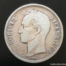 Monedas antiguas de América: VENEZUELA 5 BOLÍVARES. Lote 178437823