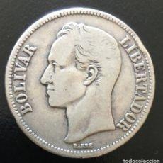 Monedas antiguas de América: VENEZUELA 5 BOLÍVARES. Lote 178438448