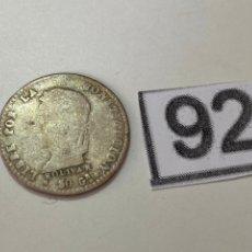 Monedas antiguas de América: 1 SOL , DE 1860 , REPUBLICA BOLIVIANA , MONEDA DE PLATA , BOLIVIA . Lote 178924570