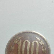 Monedas antiguas de América: E33- BUENA MONEDA DE CIEN PESOS DEL AÑO 1984 DE CHILE. Lote 178952647