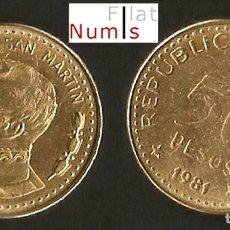 Monedas antiguas de América: ARGENTINA - 50 Y 100 PESOS - 1981 - E.B.C.. Lote 179073615