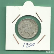 Monedas antiguas de América: PLATA-VENEZUELA: 1 BOLIVAR 1960. 5 GRAMOS DE LEY 0,835. MBC. Lote 179142670