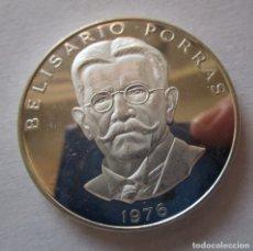 Monedas antiguas de América: PANAMA . 5 BALBOAS DE PLATA ANTIGUOS . TAMAÑO MAYOR QUE UNA ONZA . SIN CIRCULAR. Lote 179146116