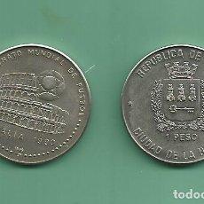 Monedas antiguas de América: CUBA. 1 PESO 1989. MUNDIAL ITALIA 1990. Lote 179196141