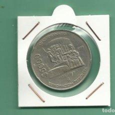 Monedas antiguas de América: MEXICO: 5000 PESOS 1988. CINCUENTENARIO EXPROPIACIÓN PETROLERA. Lote 179215975