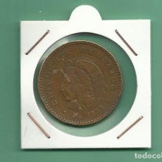 Monedas antiguas de América: MEXICO: 50 CENTAVOS 1956. BRONCE. Lote 179217827