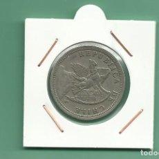 Monedas antiguas de América: CHILE 1 PESO 1933. CUPRONIQUEL. Lote 180285273