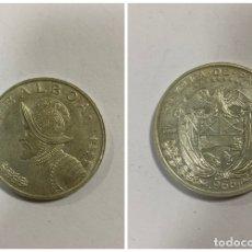 Monedas antiguas de América: PANAMÁ. REPUBLICA DE PANAMÁ. UN BALBOA. PLATA 0.900 - 26.73 GR. AÑO 1966.. Lote 180331346