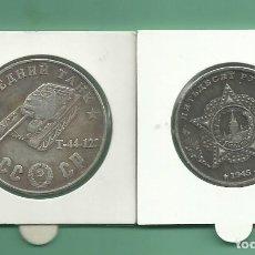 Monedas antiguas de América: RUSIA 1945, MEDALLA DE LA SERIE CARROS DE COMBATE. T-44-122. 30 MM. Lote 180494593