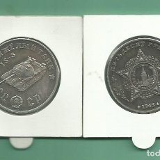 Monedas antiguas de América: RUSIA 1945, MEDALLA DE LA SERIE CARROS DE COMBATE. IS-3. 30 MM. Lote 180494887