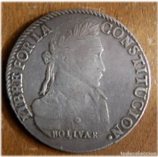 Monedas antiguas de América: BOLIVIA. 1836. 8 SOLES. POTOSÍ.. Lote 182210846