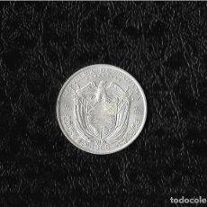 Monedas antiguas de América: PANAMA. AÑO 1966. 1 BALBOA PLATA. Lote 182412665