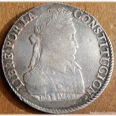 Monedas antiguas de América: BOLIVIA. POTOSÍ. 1833. 8 SOLES. Lote 182590440