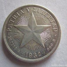 Monedas antiguas de América: CUBA . UN PESO DE PLATA MUY ANTIGUO. AÑO 1932 . MODULO DE UNA ONZA . CALIDAD FANTASTICA. Lote 183029887