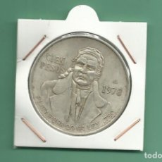 Monedas antiguas de América: PLATA-MEXICO. 100 PESOS 1978. 27,77 GR DE LEY 0,720. Lote 183087866