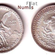 Monedas antiguas de América: MEJICO - 1/2 ONZA - 1992 - PLATA - NO CIRCULADA. Lote 183703678