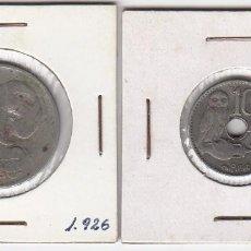 Monedas antiguas de América: DOS MONEDAS GRECIA 1912 Y 1926 (EN NÍQUEL). MBC+. Lote 183826872
