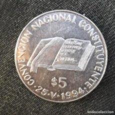 Monedas antiguas de América: ARGENTINA 5 PESOS PLATA-1994. Lote 184279016