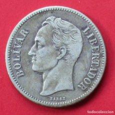 Monedas antiguas de América: VENEZUELA. MONEDA DE 2 BOLÍVARES. 1929. PLATA.. Lote 184681970