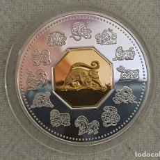 Monedas antiguas de América: CANADÁ - 1 ONZA PLATA - 15 DOLLARS 2004 - PROOF - AÑO DEL MONO - AUTÉNTICA. Lote 184872058