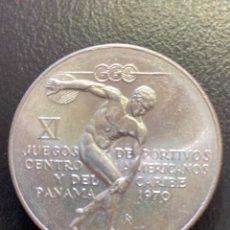 Monedas antiguas de América: PANAMÁ 5 BALBOAS. Lote 184917298