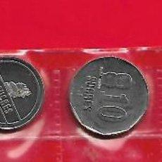 Monedas antiguas de América: ECUADOR JUEGO DE 6 MONEDAS DESDE 50 A 1 SUCRE Y 50 CTS DEL 88 AL 91. Lote 187468530