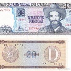 Monedas antiguas de América: 2 BILLETES DE CUBA 20 PESOS EL PEQUEÑO DETRÁS ESPACIO EN BLANCO INUTILIZADO. Lote 189706913