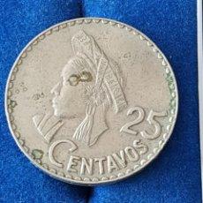 Monnaies anciennes d'Amérique: GUATEMALA - 25 CENTAVOS DE 1969. Lote 190006003
