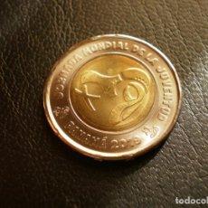 Monnaies anciennes d'Amérique: PANAMA 1 BALBOA 1919 T7. Lote 191250607