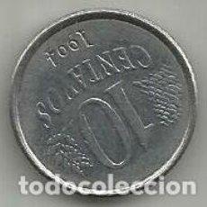 Monedas antiguas de América: MONEDA DE BRASIL 10 CENTAVOS 1994. Lote 191346058