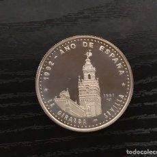 Monedas antiguas de América: MONEDA DE 10 PESOS DE PLATA, REPUBLICA DE CUBA. LA GIRALDA, SEVILLA. 1992. SC. PROOF.. Lote 191244566