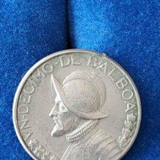 Monedas antiguas de América: PANAMA - UN DECIMO DE BALBOA DE 1970. Lote 192117340