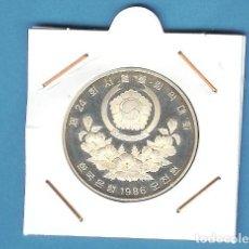 Monedas antiguas de América: PLATA-KOREA SUR. 5000 WON 1986. SEOUL 16,81 GRAMOS DE LEY 0,925. Lote 192739813