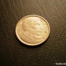 Monedas antiguas de América: ARGENTINA 5 CENTAVOS 1950 CONMEMORATIVA. Lote 194247573