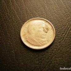 Monedas antiguas de América: ARGENTINA 5 CENTAVOS 1954. Lote 194247632