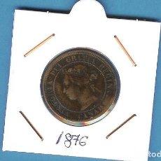 Monedas antiguas de América: CANADA 1 CENT 1876. Lote 194254232