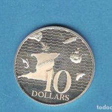 Monedas antiguas de América: PLATA-TRINIDAD Y TOBAGO. .10 DOLLARS 1977. 35 GRAMOS DE LEY 925. Lote 194372991