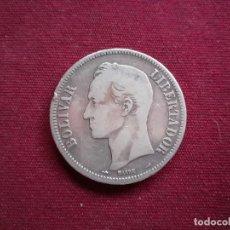 Monedas antiguas de América: VENEZUELA. BOLÍVAR FUERTE DE PLATA DE 1912. Lote 194964428