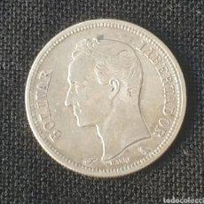 Monedas antiguas de América: 1 BOLÍVAR PLATA 1960. Lote 194985313
