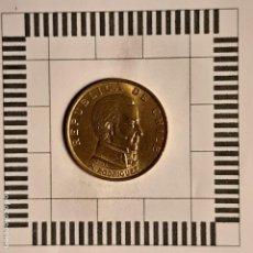 Monedas antiguas de América: 50 CENTÉSIMOS, CHILE. 1971. (KM#196). Lote 195033072