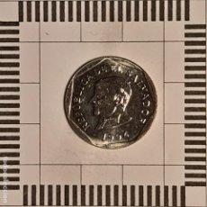 Monedas antiguas de América: 25 CENTAVOS, EL SALVADOR. 1994. (KM#157B). Lote 195033762