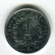 Monedas antiguas de América: COSTA RICA 1 COLON AÑO 1991 - SE ENVIA LA MONEDA DE LAS IMAGENES -. Lote 195037123