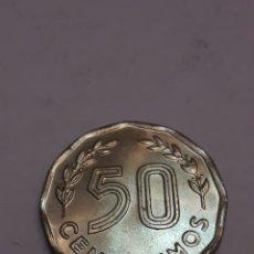 Monedas antiguas de América: 50 CENTESIMOS 1981 URUGUAY MONEDA URUGUAYA. Lote 195427968