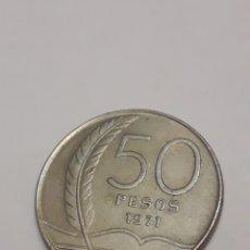 Monedas antiguas de América: 1971 50 PESOS URUGUAY. Lote 195428435