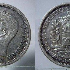 Monedas antiguas de América: MONEDA DE VENEZUELA 1 BOLÍVAR 1960 PLATA.. Lote 195525980