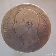 Monedas antiguas de América: VENEZUELA . 5 BOLIVARES DE PLATA MUY ANTIGUOS . AÑO 1889 . TAMAÑO GRANDE. Lote 195544736