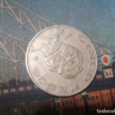 Monedas antiguas de América: 5 PESOS MEXICO 1971. Lote 197703981