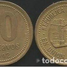 Monedas antiguas de América: ARGENTINA 1992 - 50 CENTAVOS - KM 111.1 - CIRCULADA. Lote 198069191